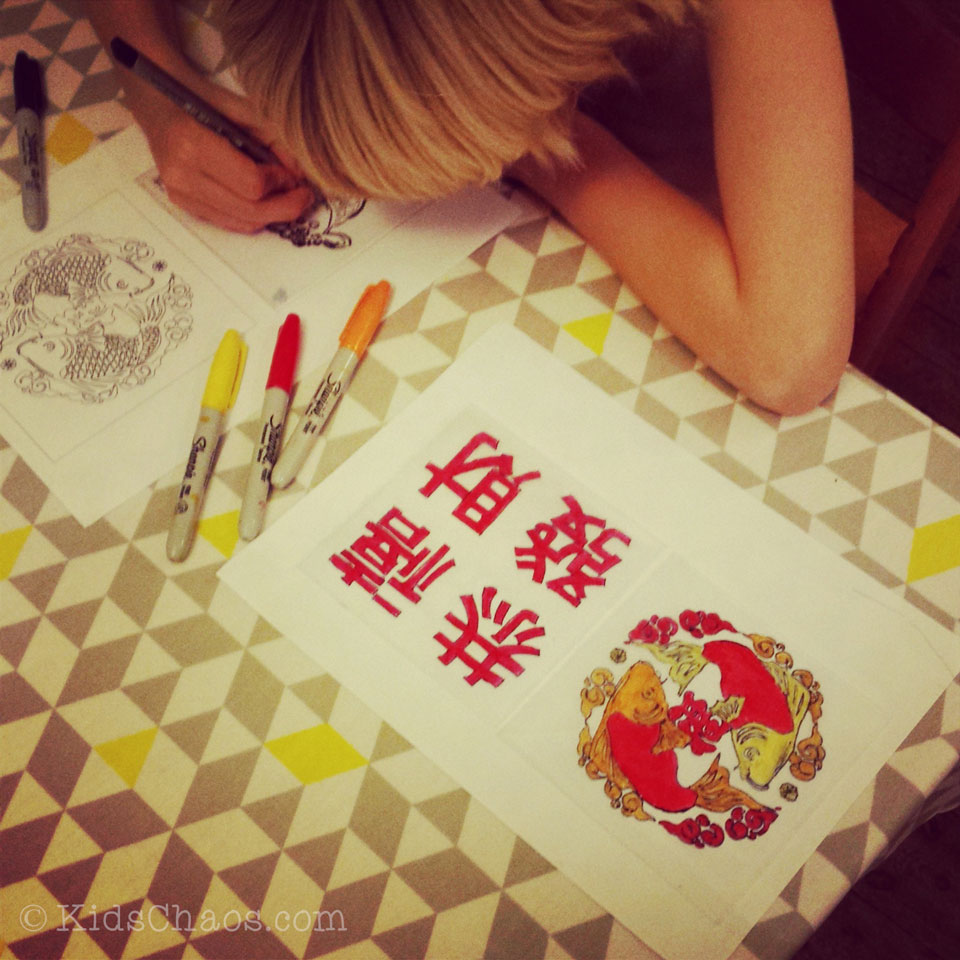 Chinese-New-Year-Printables-KidsChaos-3