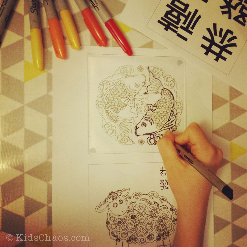 Chinese-New-Year-Printables-KidsChaos-4
