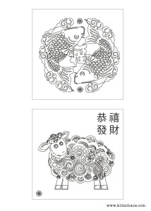 Printable-Chinese-New-Year-graphics-KidsChaos-1-of-2