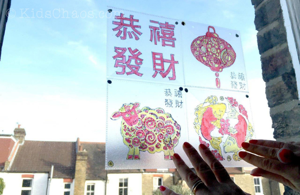 Chinese-New-Year-Printables-KidsChaos-5